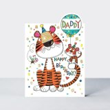 Daddy Birthday/Tigers (CHERRY31), prianie